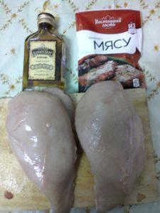 Подготовленная к маринованию грудка
